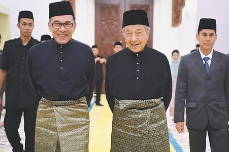 The beginning of a new Malaysia