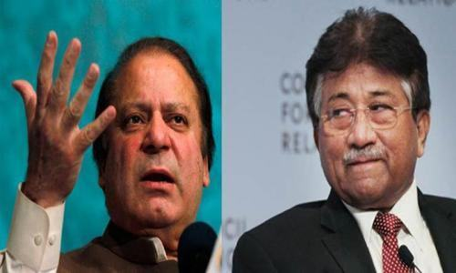 Corruption references against me are punishment for treason case against Musharraf, Nawaz tells court