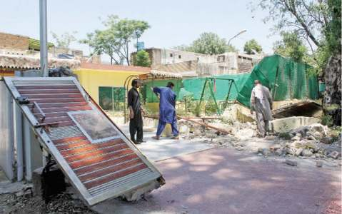 Anti-encroachment drive in F-6
