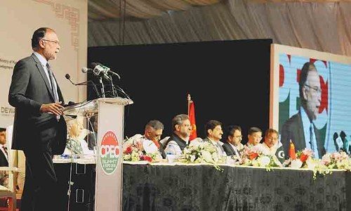 CPEC 2018 Summit: Pakistan's third chance