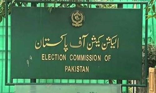 انتخابی ضابطہ اخلاق:الیکشن کمیشن نے پارلیمانی جماعتوں کا اجلاس طلب کرلیا