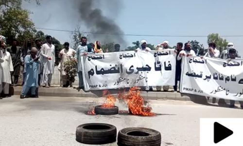 فاٹا انضام کے خلاف جے یو آئی (ف) کا احتجاج