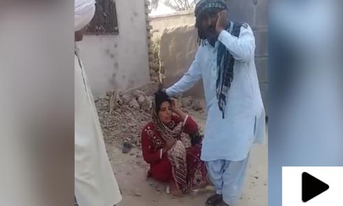 ڈیرہ غازی خان میں لڑکی پر تشدد کی ویڈیو سامنے آگئی