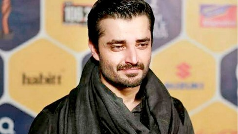 Hamza Ali Abbasi's next TV drama is a 'beautiful story' called Alif