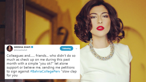 "Meesha Shafi calls out ""friends"" for not supporting her in sexual harassment battle"