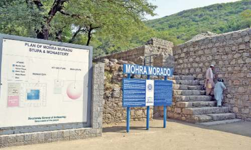 Secrets that meditation cells of Mohra Moradu hold