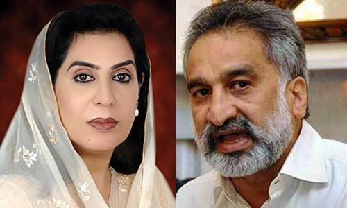 The Mirzas of Badin finally part ways with PPP