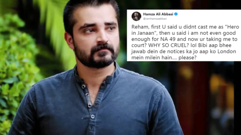 Hamza Ali Abbasi wants Reham Khan to stop being so cruel to him