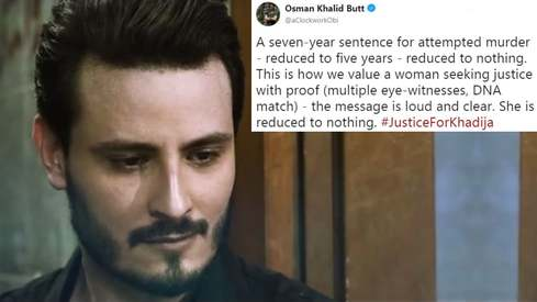 Celebrities express outrage over acquittal of Khadija Siddiqui's 'attacker'