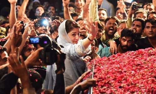 Maryam Nawaz acquires nomination papers for Lahore's NA-125 seat for 2018 polls