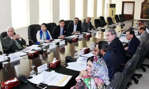 Shamshad directs FBR to take steps for achieving collection target