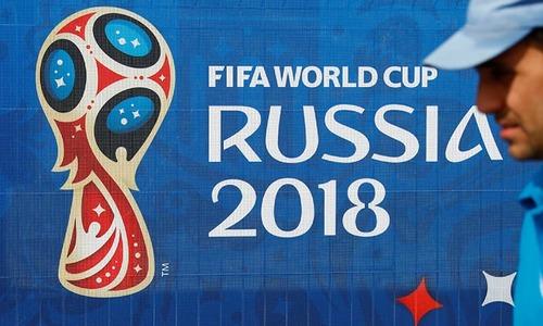 ورلڈ کپ ٹرافی کا روس سمیت دنیا بھر کا سفر مکمل