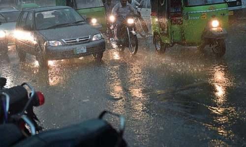 Rain forecast for Eid holidays