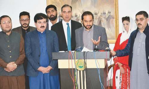 BAP vows to focus on Balochistan's industrial cities