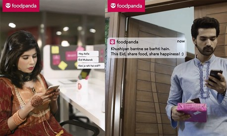 Foodpanda's Eid campaign is out and here's what we think