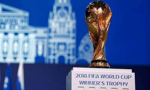 سائنسدانوں نے فٹبال ورلڈ کپ فاتح کی پیشگوئی کردی