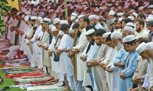 KP, Fata celebrate Eid