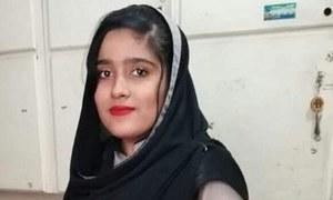 فیصل آباد: شادی سے انکار پر بس کی خاتون میزبان قتل
