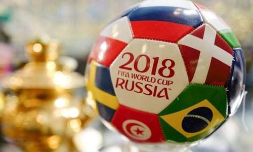فٹ بال ورلڈ کپ کے موقع پر فیس بک کے خصوصی فیچر