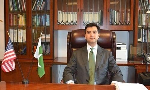 Pakistan envoy to present Trump credentials tomorrow