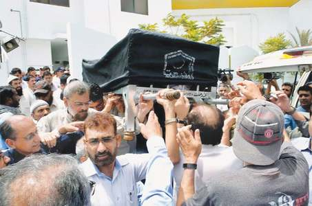 Mushtaq Ahmed Yousufi laid to rest