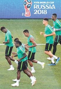 Iceland step into cauldron for Nigeria showdown