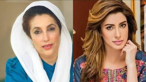 Mehwish Hayat hints at role in Benazir Bhutto biopic