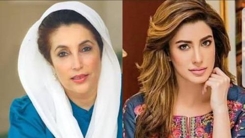 Did Mehwish Hayat just confirm a Benazir Bhutto biopic?