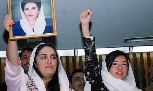 Bakhtawar Bhutto-Zardari warns of taking action against Benazir biopic