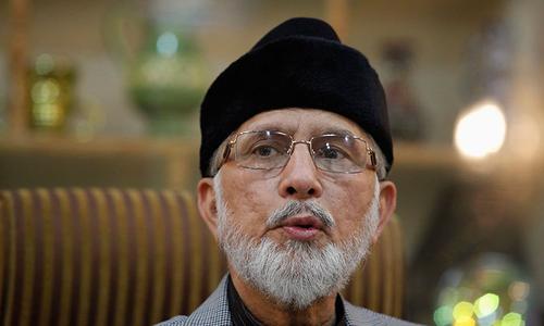 پاکستان عوامی تحریک کا الیکشن کے بائیکاٹ کا اعلان