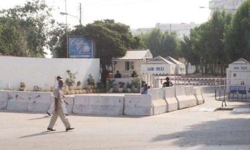 امیر جماعت اسلامی کی کراچی کا بلاؤل ہاؤس خریدنے کی پیشکش
