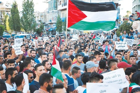Palestinians protest in Ramallah over Gaza sanctions
