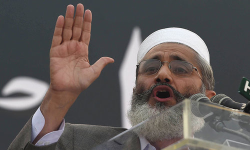 Sirajul Haq vows creation of 'Islami Pakistan' in pre-election power show in Peshawar