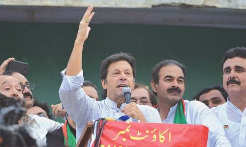 PML-N govt behind country's bankruptcy, says Imran