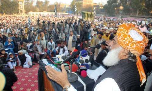 JUI-F workers, elders protest Fata-KP merger