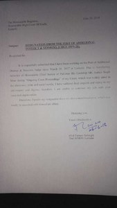 The resignation letter which was SHC later clarified is fake.