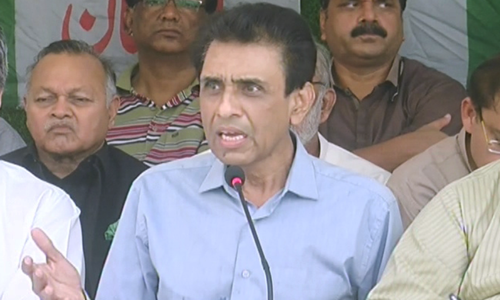 MQM-P condemns arrest of party candidate by NAB over corruption charges