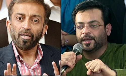 NA-245 — a new constituency where Farooq Sattar is pitted against Aamir Liaquat