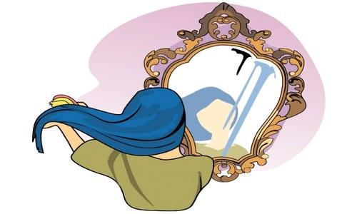 Insight: Self-awareness: a lesson