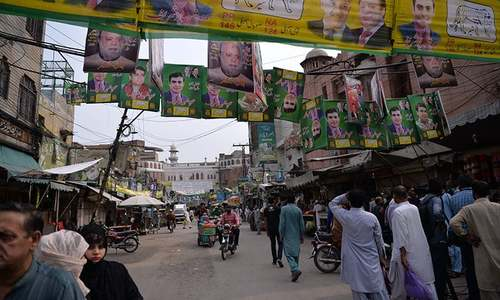 TLP men cause unrest among PML-N leaders