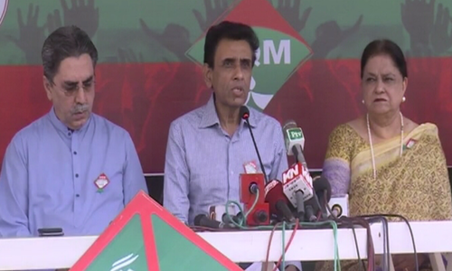 MQM-P unveils election manifesto, proposes creation of new provinces