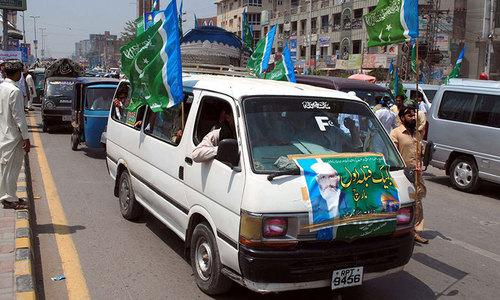 JI alleges ANP activists hurled stones at Siraj's motorcade