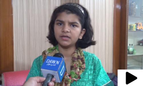 عام انتخابات: پاکستانی طالبہ کا قوم کے نام پیغام