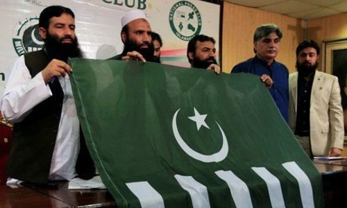 فیس بک نے ملی مسلم لیگ اور اللہ اکبر تحریک کے متعدد اکاؤنٹس غیر فعال کردیے