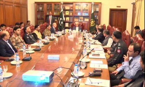 'Utmost precaution' should be exercised for security of candidates: PM Mulk at high-level huddle