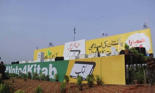کراچی میں متحدہ مجلس عمل کا سیاسی طاقت کا مظاہرہ