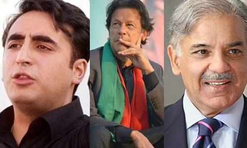 ملک کا اگلا وزیر اعظم کراچی سے منتخب ہوگا؟