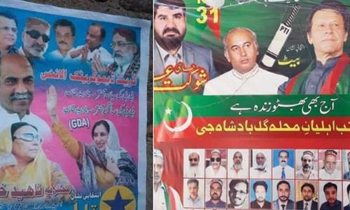 پی ٹی آئی اور جی ڈی اے  کے انتخابی پوسٹرز پر بھٹو کی تصاویر؟