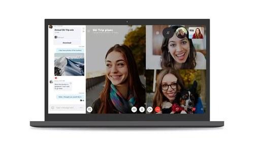 اسکائپ میں آخرکار 15 سال بعد کال ریکارڈنگ فیچر متعارف