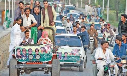 APML chief withdraws in favour of Imran, Umar